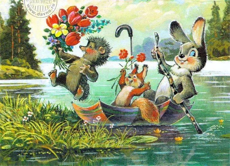Красивые советские открытки с днем рождения женщине