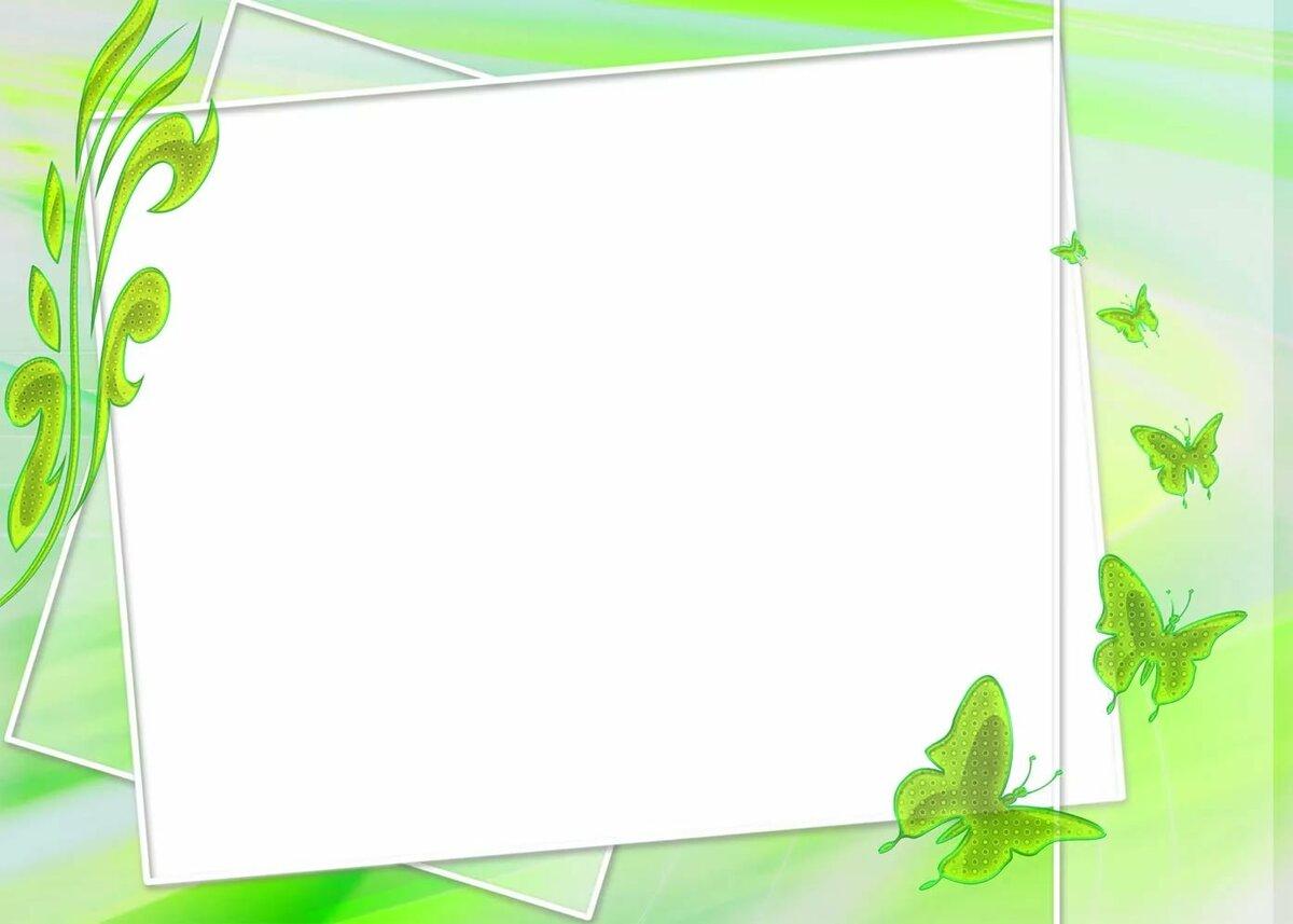 Шаблоны картинки для вставки в слайдов