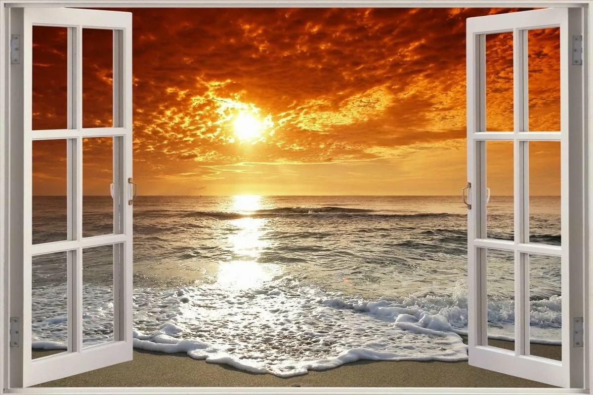 открытое окно на море фото называют чародеем, раскрывшим