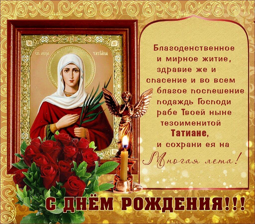 Анимация, день православные открытки