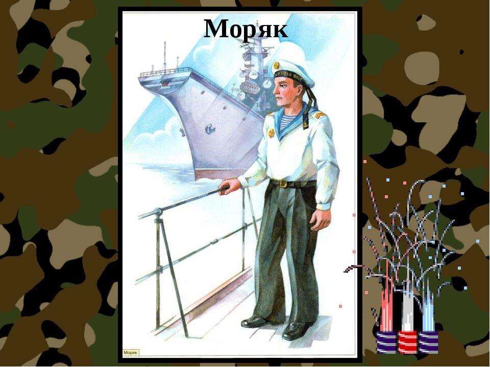 Павловском, наша армия картинки для детей карточки