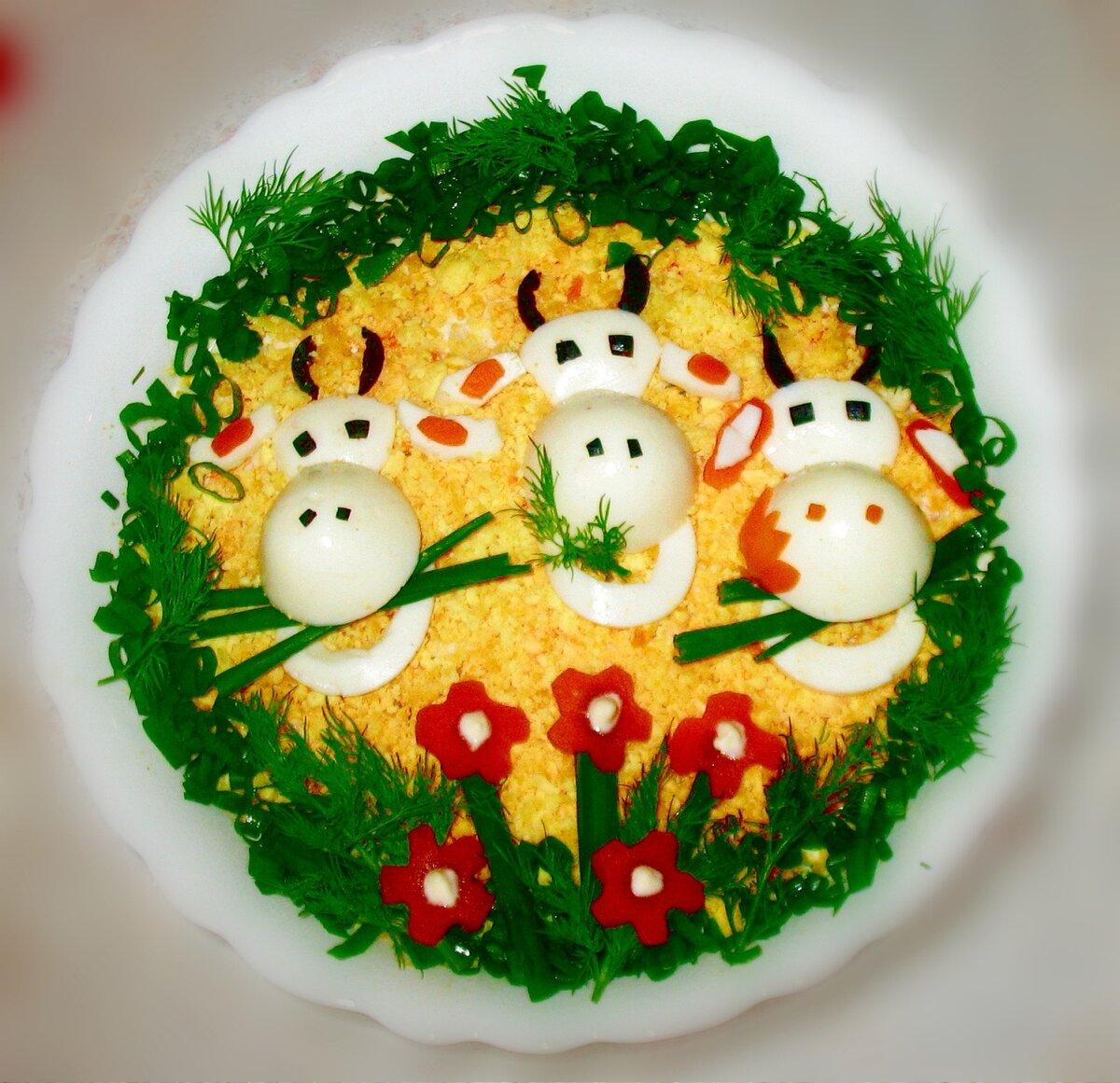 Украшение салатов картинка