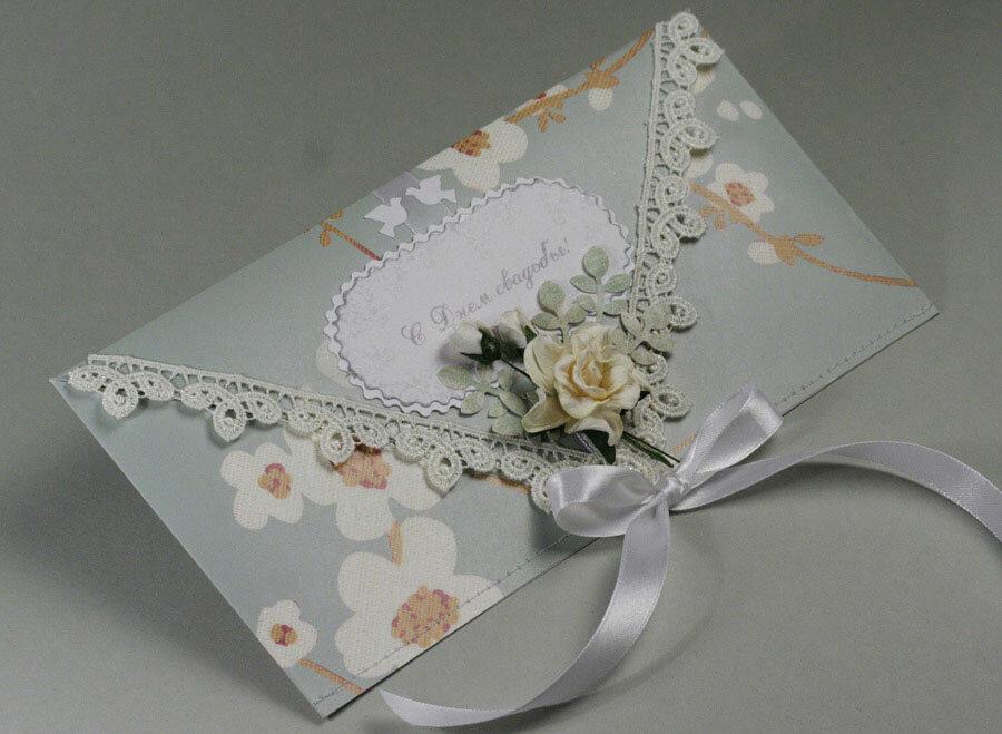 Матери, оригинальная открытка конверт для свадьбы