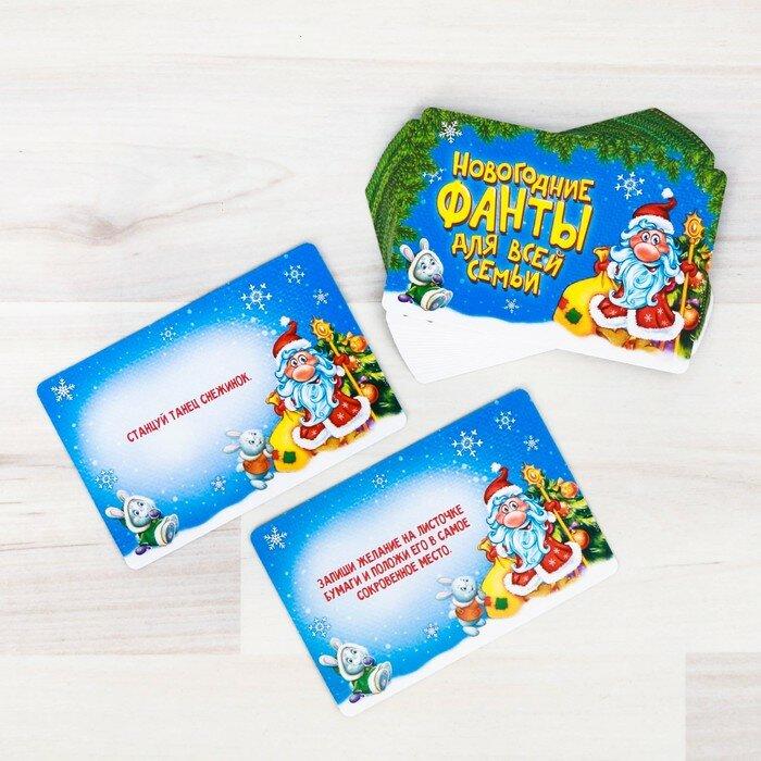 информация игры с новогодними пожеланиями пара ждет ребенка