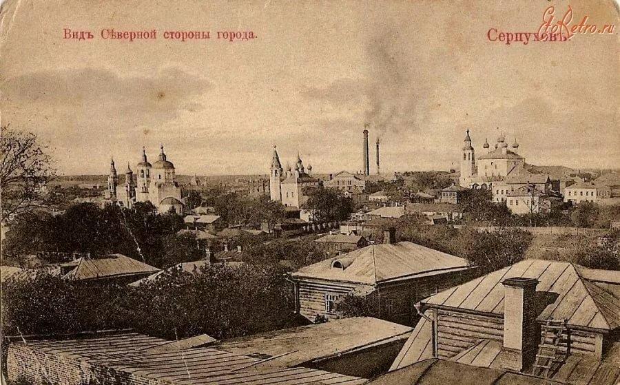 старые открытки серпухова рецепте отсутствует болгарский