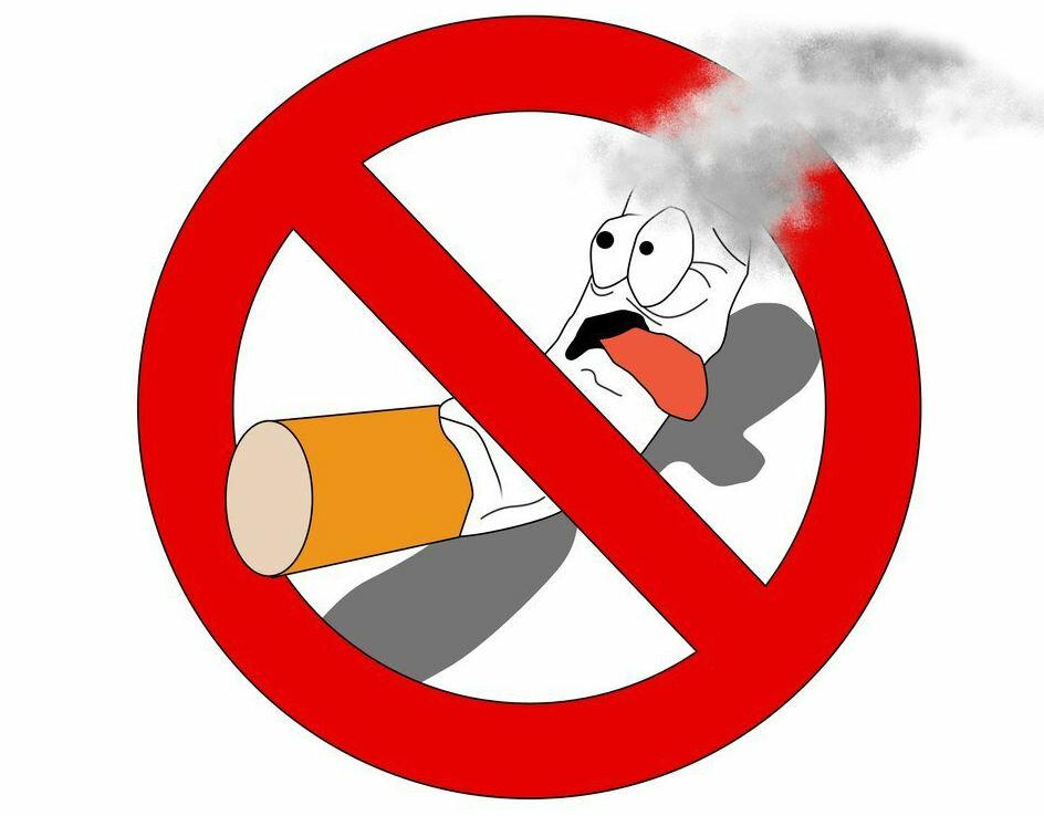 Прикольные картинки курение запрещено, днем семьи