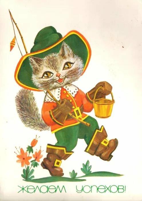 Открытки с кошками советские