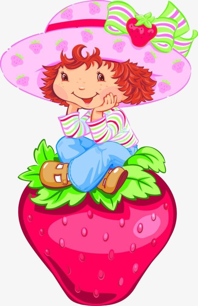 Девочки ягодки картинки