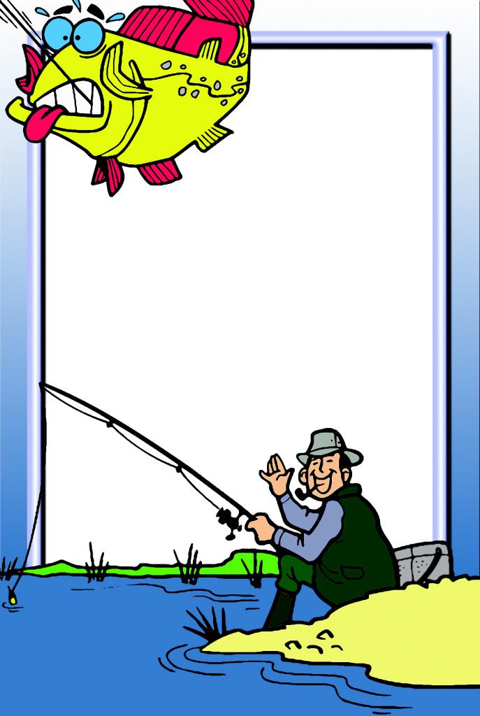 Открытки рыбалка