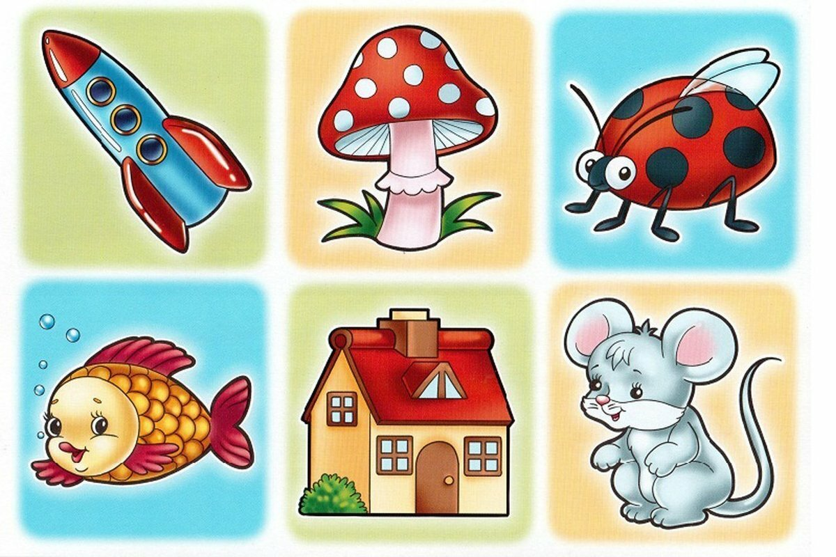 Картинки для детей до года развивающие онлайн