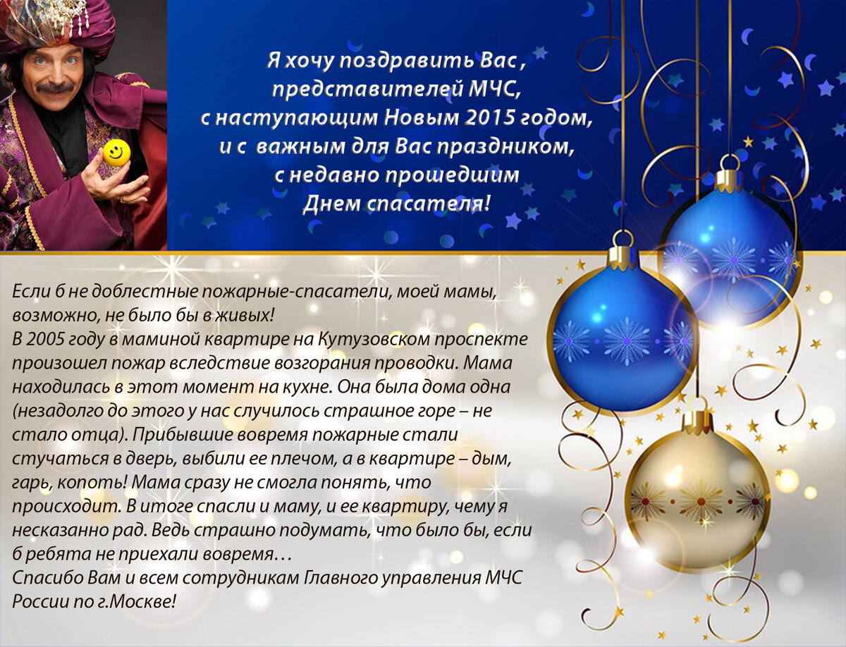 Поздравления с новым годом работникам торговли