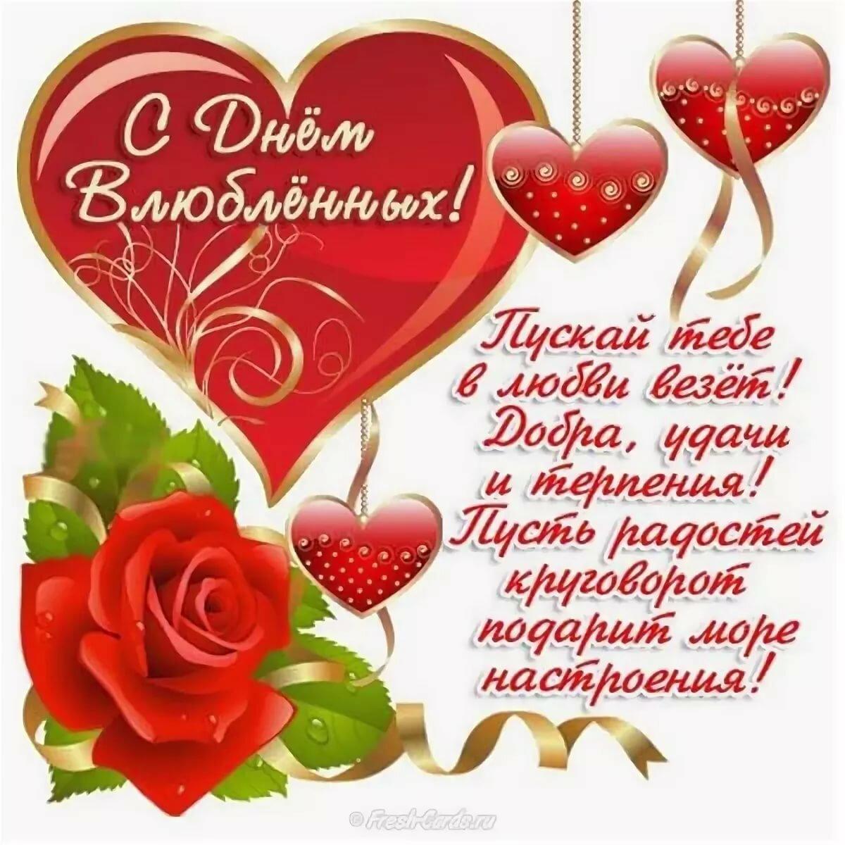 Анимационные, открытки с днем валентины день влюбленых