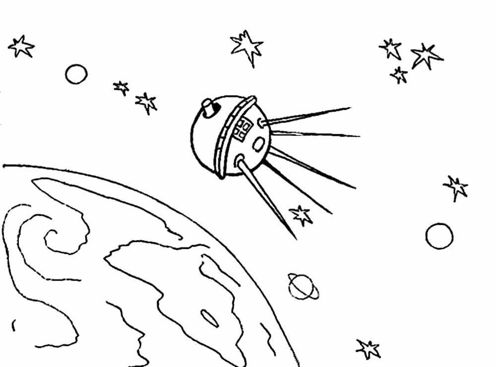 Открытка мерцающая, картинки ко дню космонавтики для школьников
