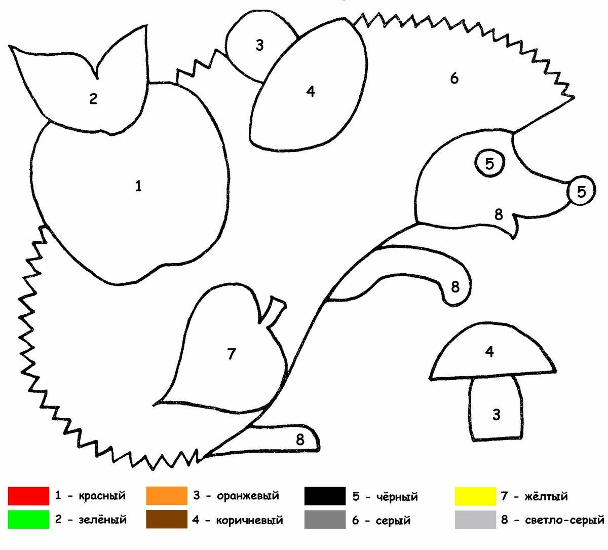 даже аппликация из цветной бумаги шаблоны картинки для микросхем