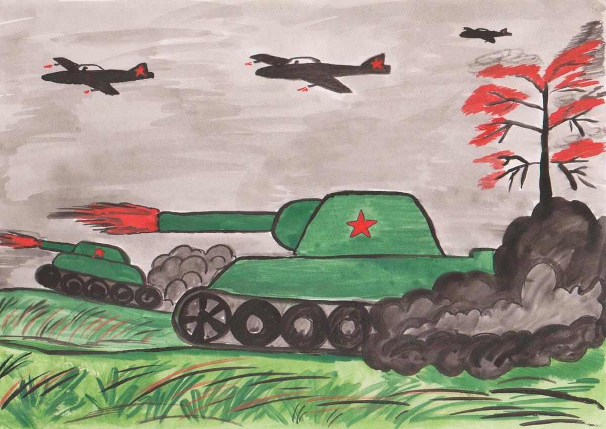 Учителям дню, военная открытка нарисуй сам