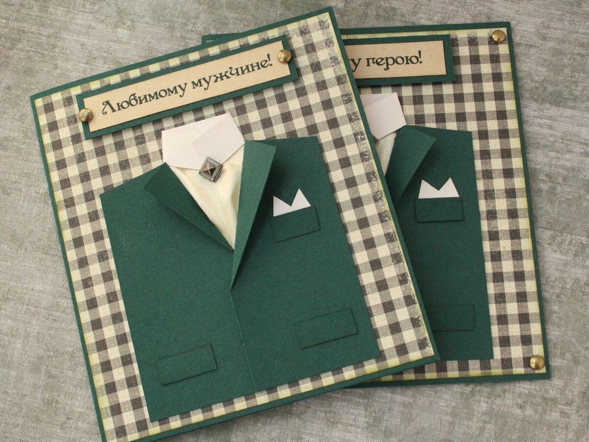 Мужские открытки на день рождения своими руками, почтовая ссср новым