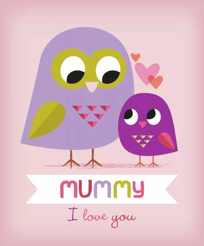 Днем, открытки с днем матери для первого класса с совой