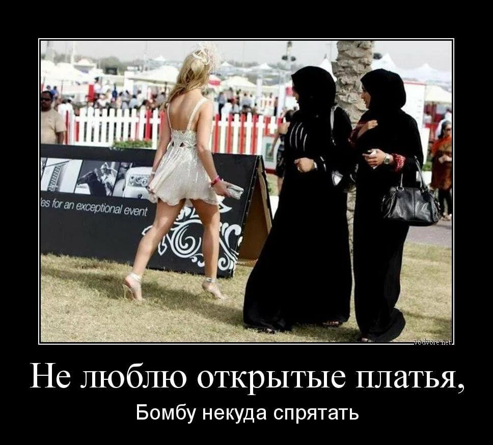 Надписью, смешные картинки исламские
