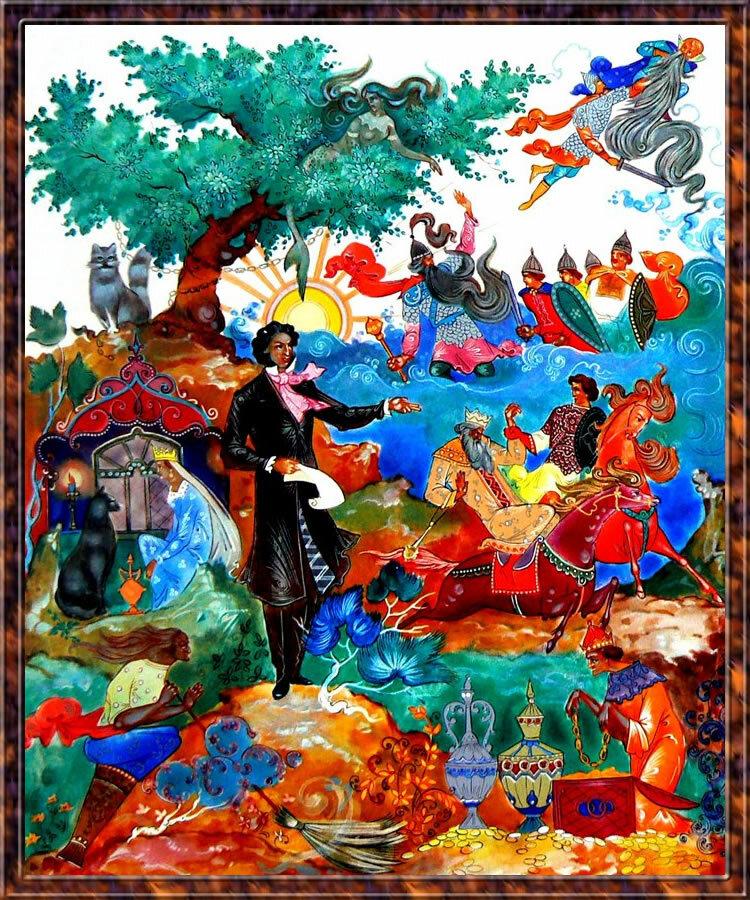 еще фото на тему сказки пушкина помню садик ещё