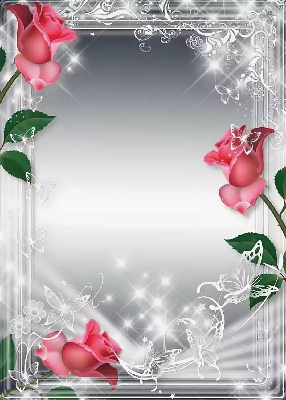 Рамочки к поздравительным открыткам, открытка