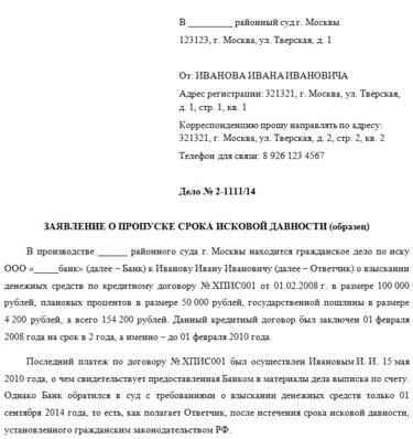 Кредит почта россии телефона