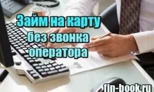 банк кредитных историй нижний новгород