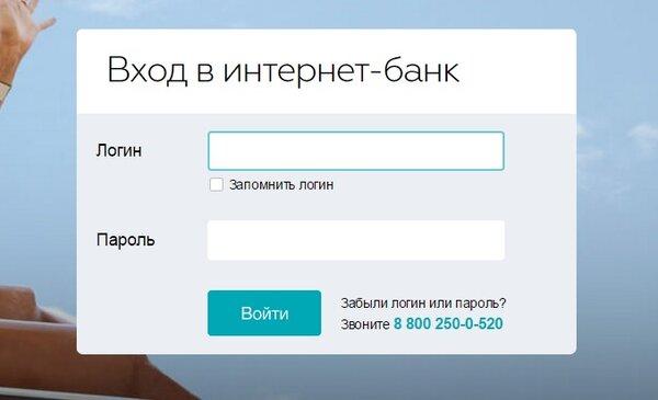 Кредит на авто в казахстане 4