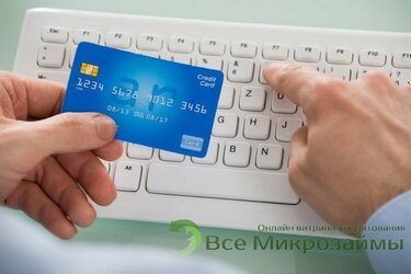 Кредит на карточку пенсионерам до 100000