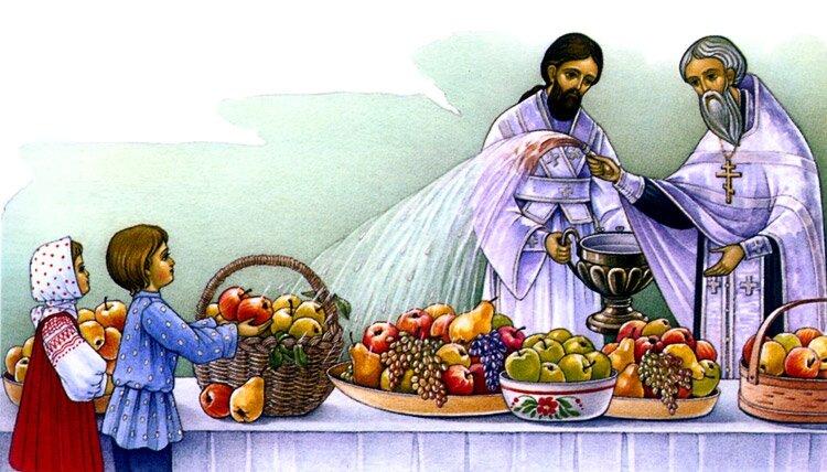 Получением прав, православные открытки к празднику преображения