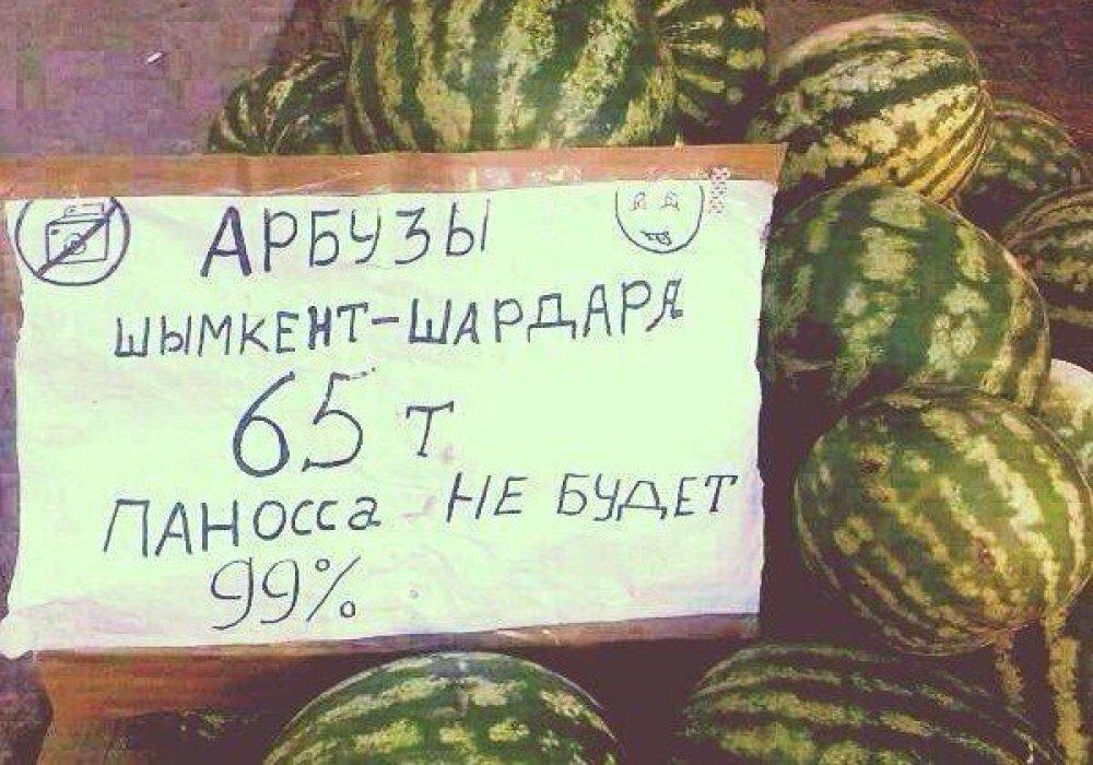 Прикольные картинки с надписями про фрукты
