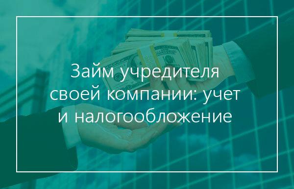 чем грозит беспроцентный займ турбо займ онлайн на карту личный