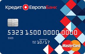 Взять потребительский кредит европа банк золото в кредит онлайн екатеринбург
