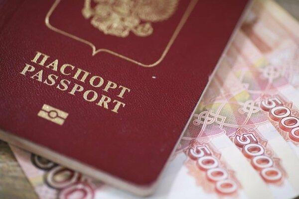 взять кредит на 400 тысяч рублей