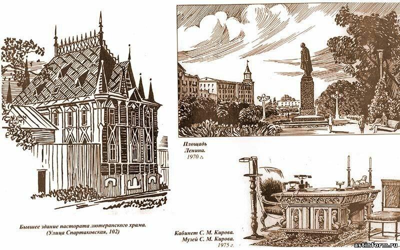 А вы знаете о «Рисунках писателя Александра Маркова»?