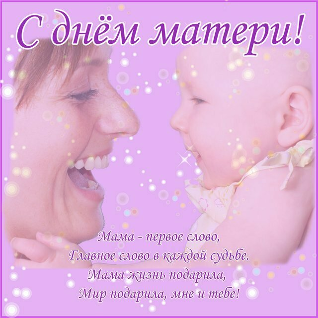 может самая трогательная картинка ко дню матери мунсен очень любит