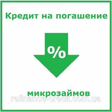 кредит новосибирск с плохой кредитной