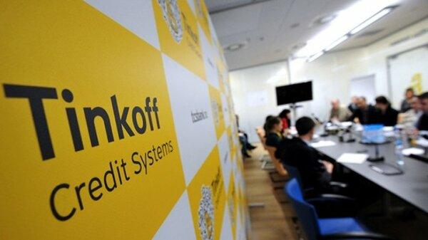 Взять небольшой кредит в иркутске взять в москве кредит под маленький процент