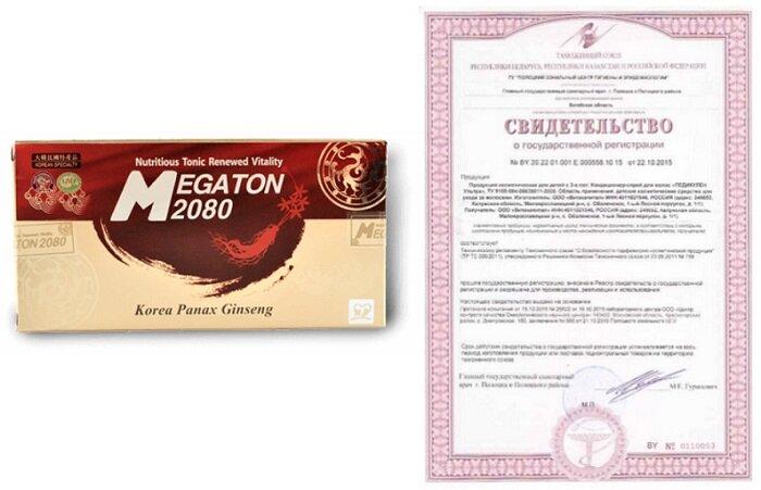 Мегатон 2080 таблетки для восстановления потенции в Орехово-Зуево