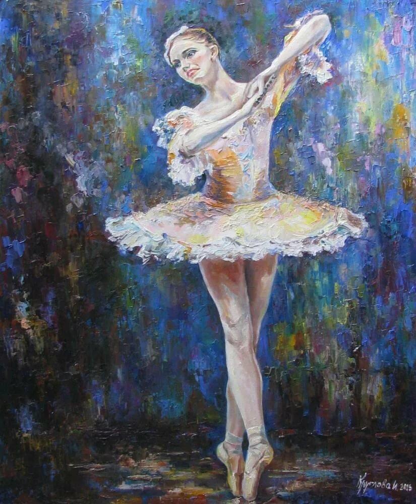 картинки балет живопись меня