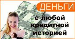 Восточный кредит пенсионерам