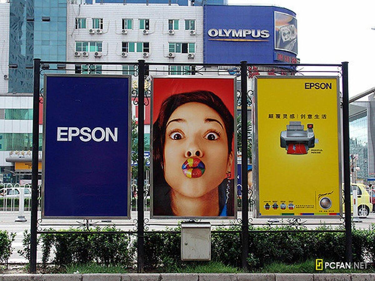 реклама товара до и после в картинках стоит задуматься