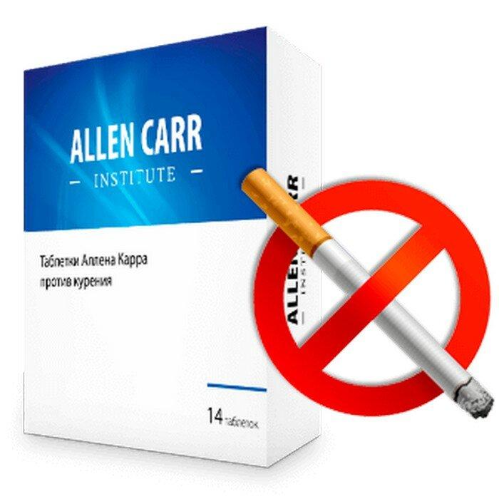 Таблетки от курения Аллена Карра в Туркестане