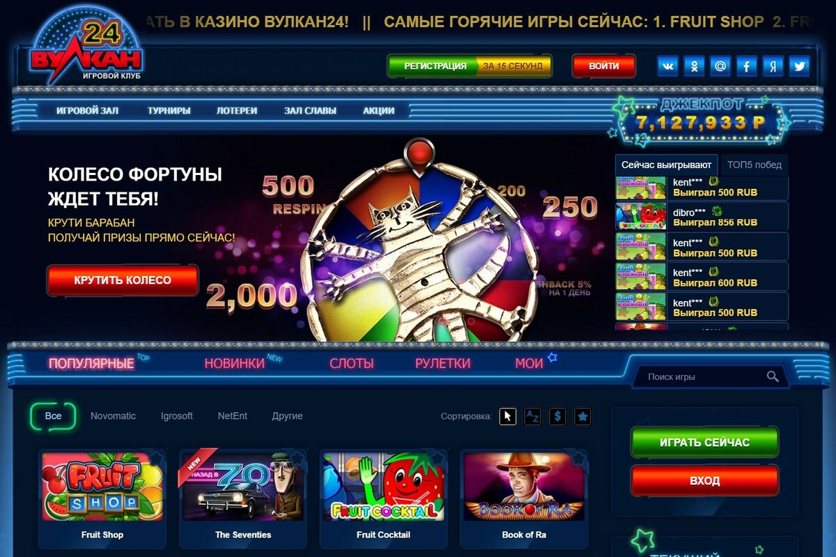 best casinoz info казино вулкан 24