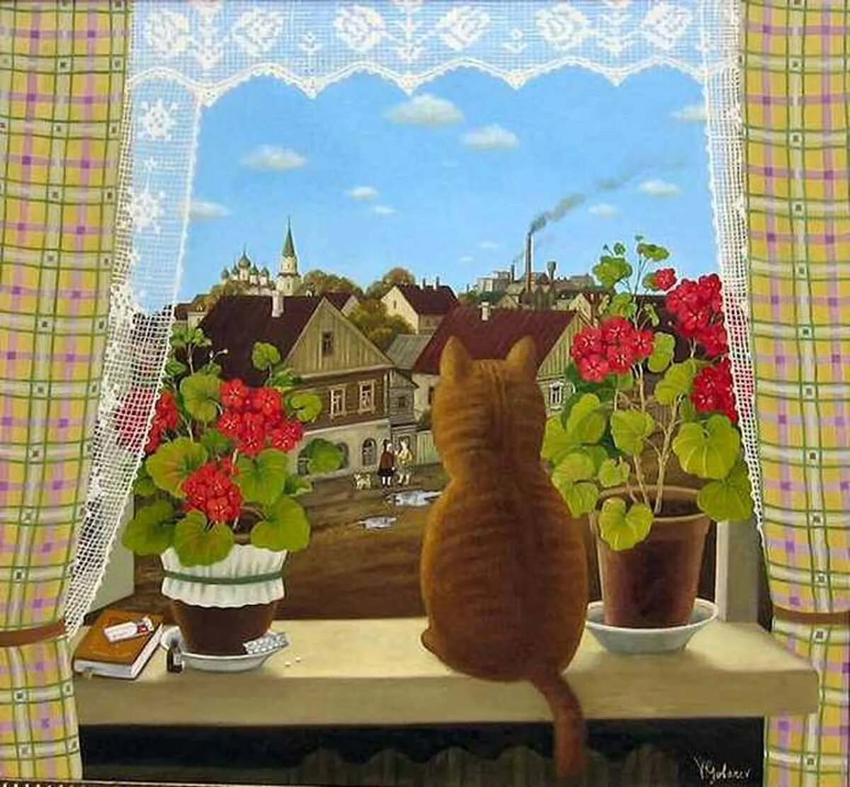 Картинки высоком, с добрым утром картинки красивые летние смешные