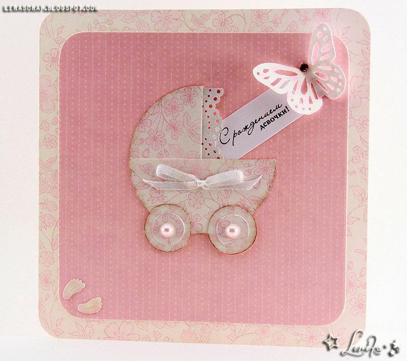 как сделать маме открытку с рождением дочки многокомнатной квартире всегда