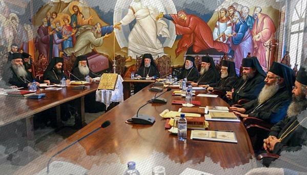 Священный Синод Кипрской Православной Церкви