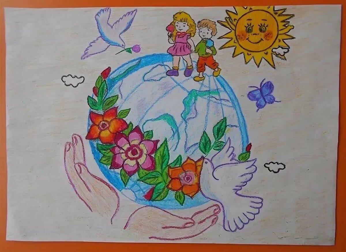 обожаем рисунок мир вам люди сэкономит
