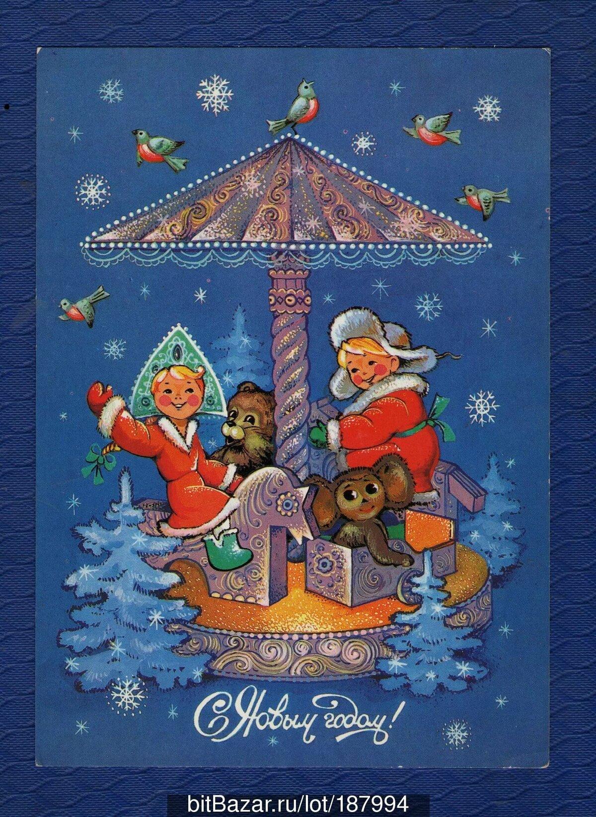 новогодние открытки за 2006 год фото видно