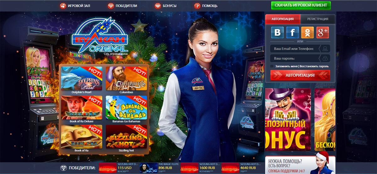 payanyway для казино вулкан скачать