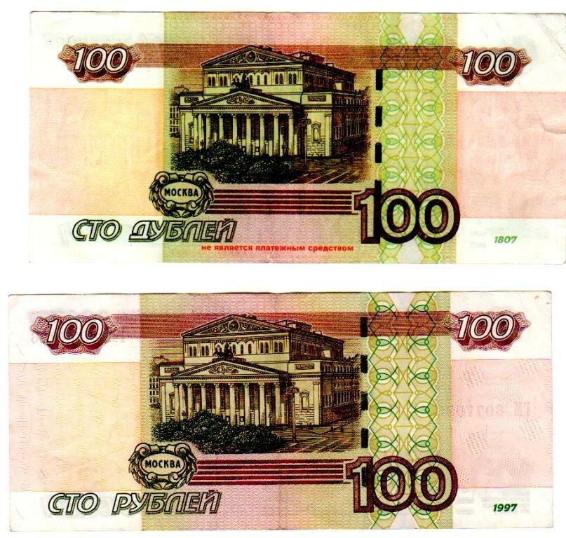 картинки рублей печатать белое озеро регулярно